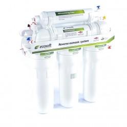 Система очистки воды обратный осмос